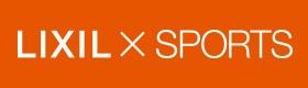 LIXIL×SPORTS