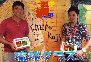 choufu2016-2